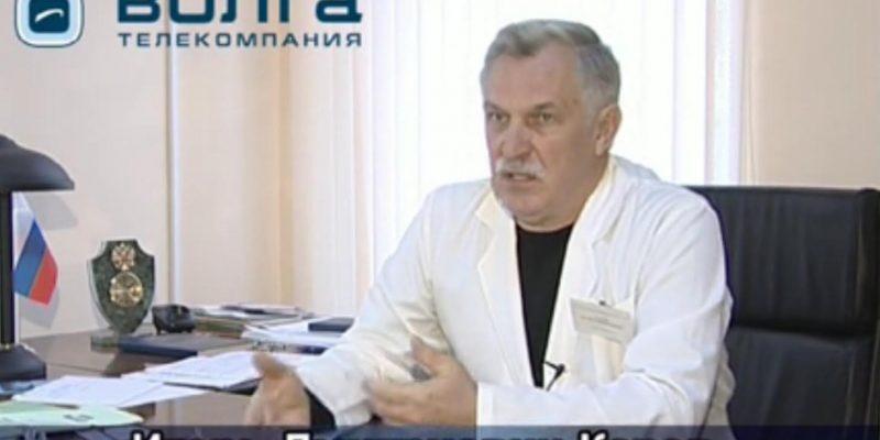 Видео: Диагностика и профилактика онкологических заболеваний