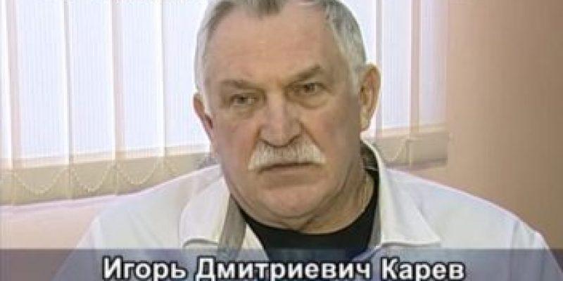 Видео: Профессор Карев об общей гипертермии